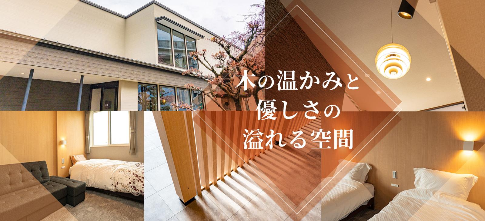 景色も空気も食もおいしい富山